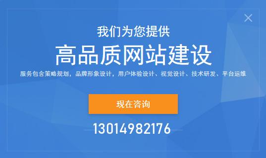 南宁网站建设